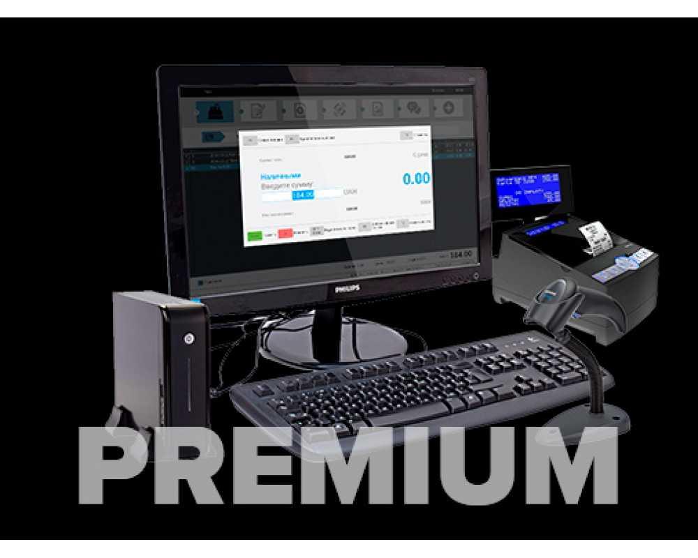 Фискальное клавиатурное решение Premium