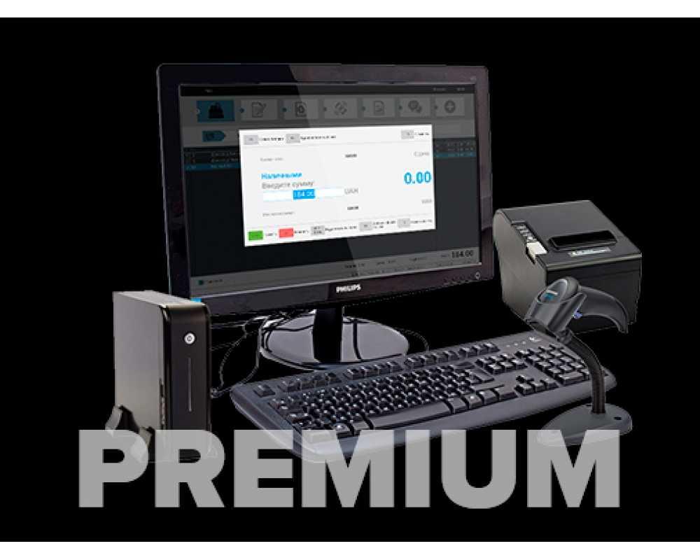 Нефискальное клавиатурное решение Premium